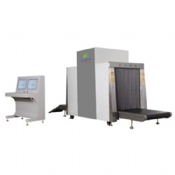 x ray luggage scanner